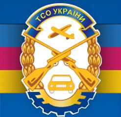 ТСО України